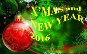 Konkan Railway :: New year - Christmas Specials