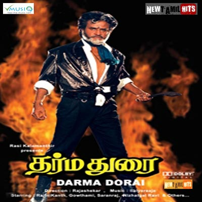 Watch Dharma Durai (1991) Tamil Movie Online