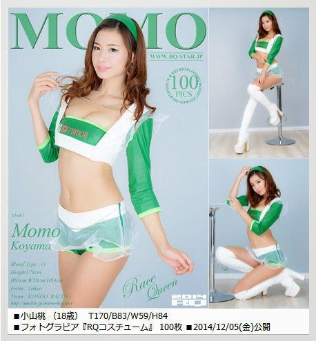 RQ-STAR NO.00962 Momo Koyama 08160