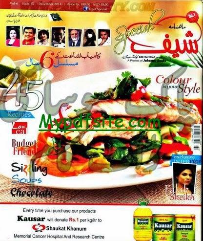 Chef Magazine December 2014