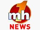 MH1 News Logo