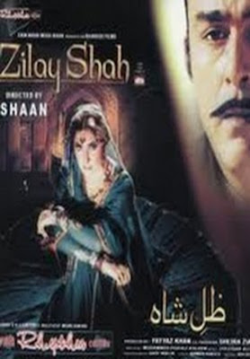 Zill-E-Shah 2008 Punjabi Movie Watch Online