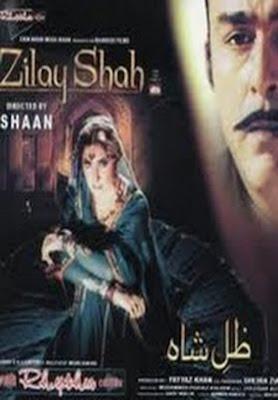 Zill-E-Shah 2008 Punjabi Movie Watch Online