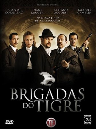 Brigadas do Tigre Dublado