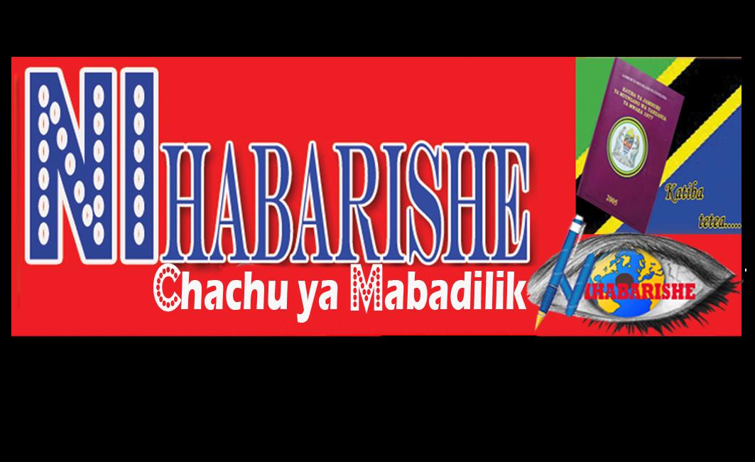 NIHABARISHE