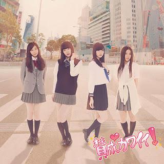 lyric ske48 sansei kawaii