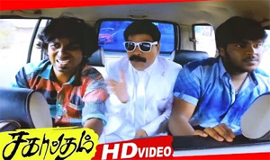 Sagaptham Official Scenes | Songs | Comedy