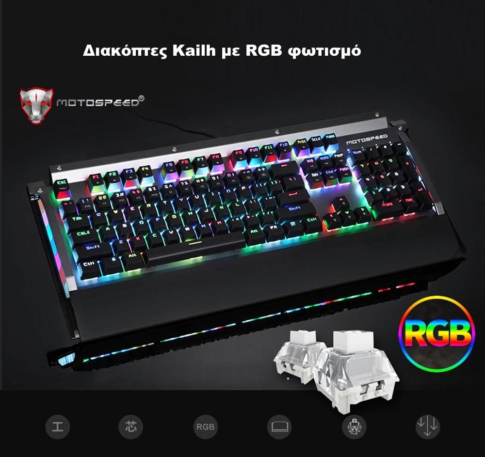 ck98-rgb