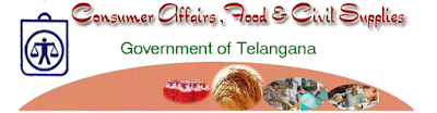 Ration card complaint website image