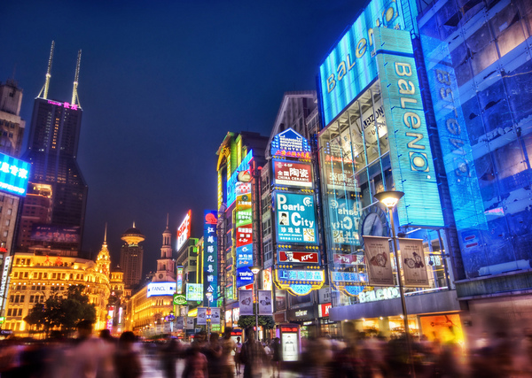 Free trip to Shanghai town with premium beautiful and Biozone online business