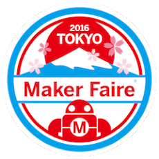 Maker Faire Tokyo 2016