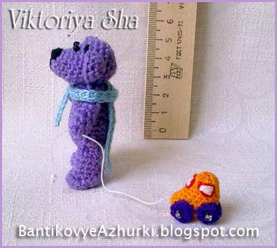 вязанные крючком мишка с машинкой_bear Violet