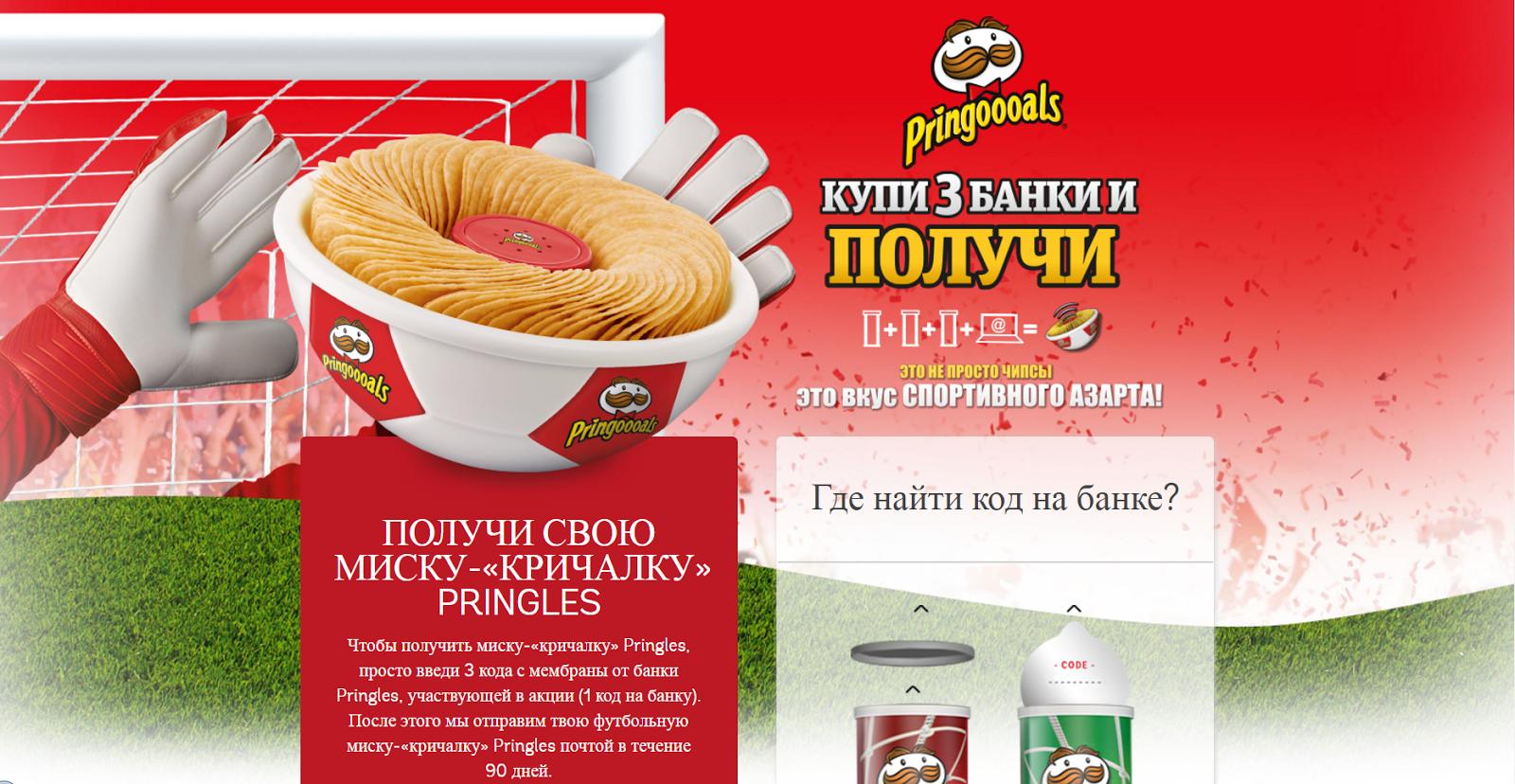 Беспроводной динамик от Pringles Отзывы покупателей 81