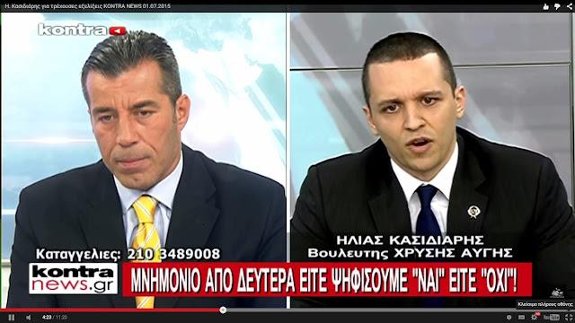 Ο εκπρόσωπος Τύπου της Χρυσής Αυγής στο Kontra Channel για τις τρέχουσες εξελίξεις - ΒΙΝΤΕΟ