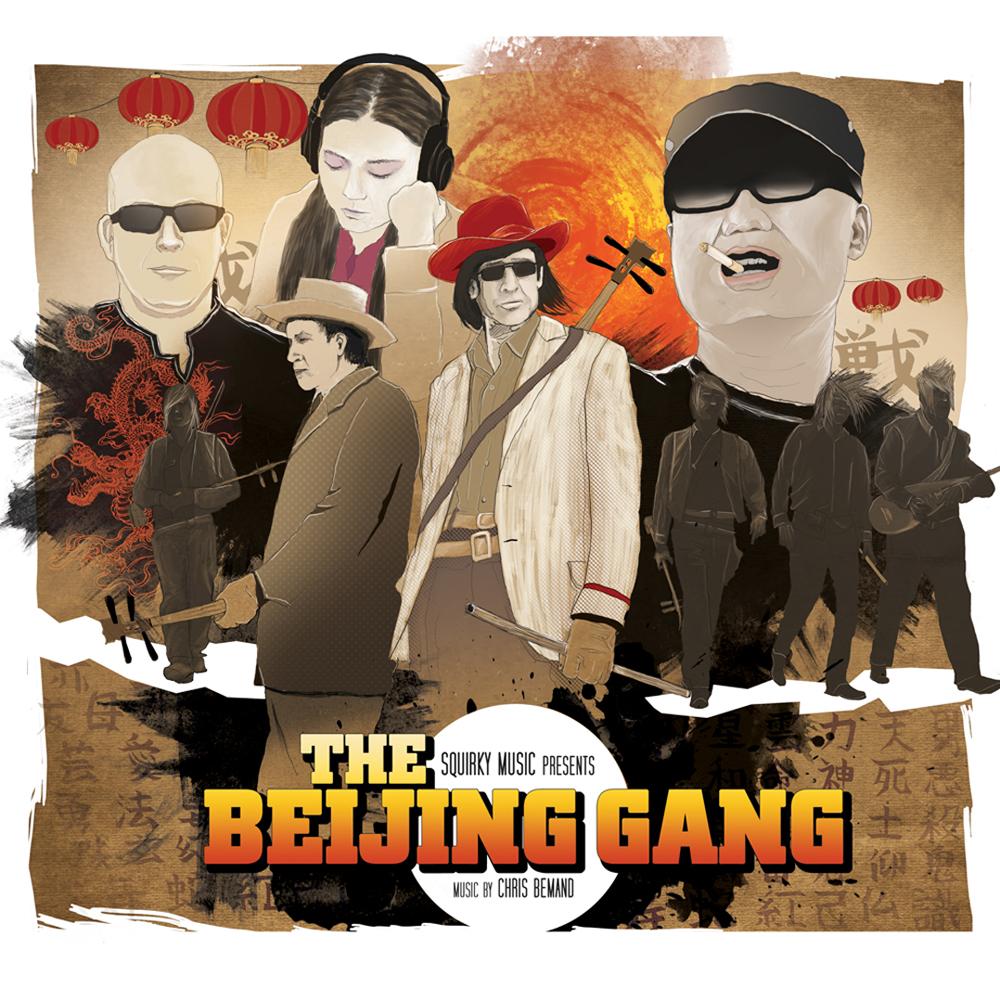 The Beijing Gang
