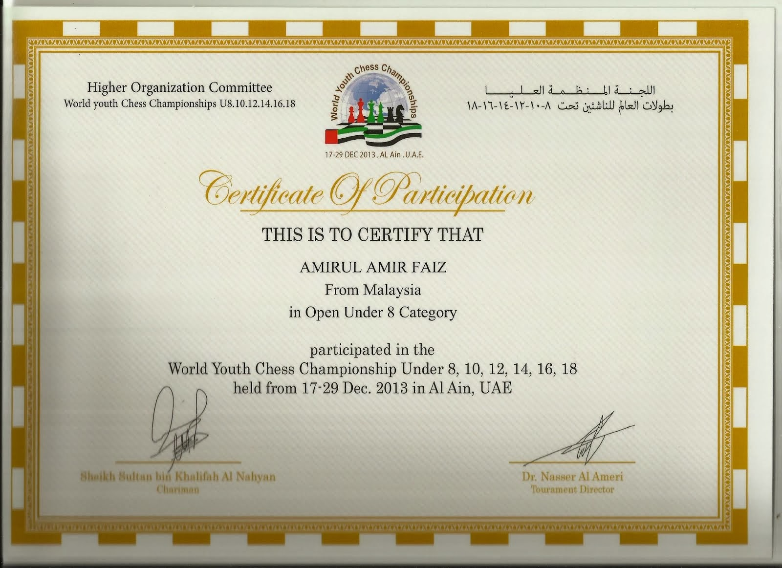 Amfa chess family uae wycc 2013 certificate of participation yadclub Images