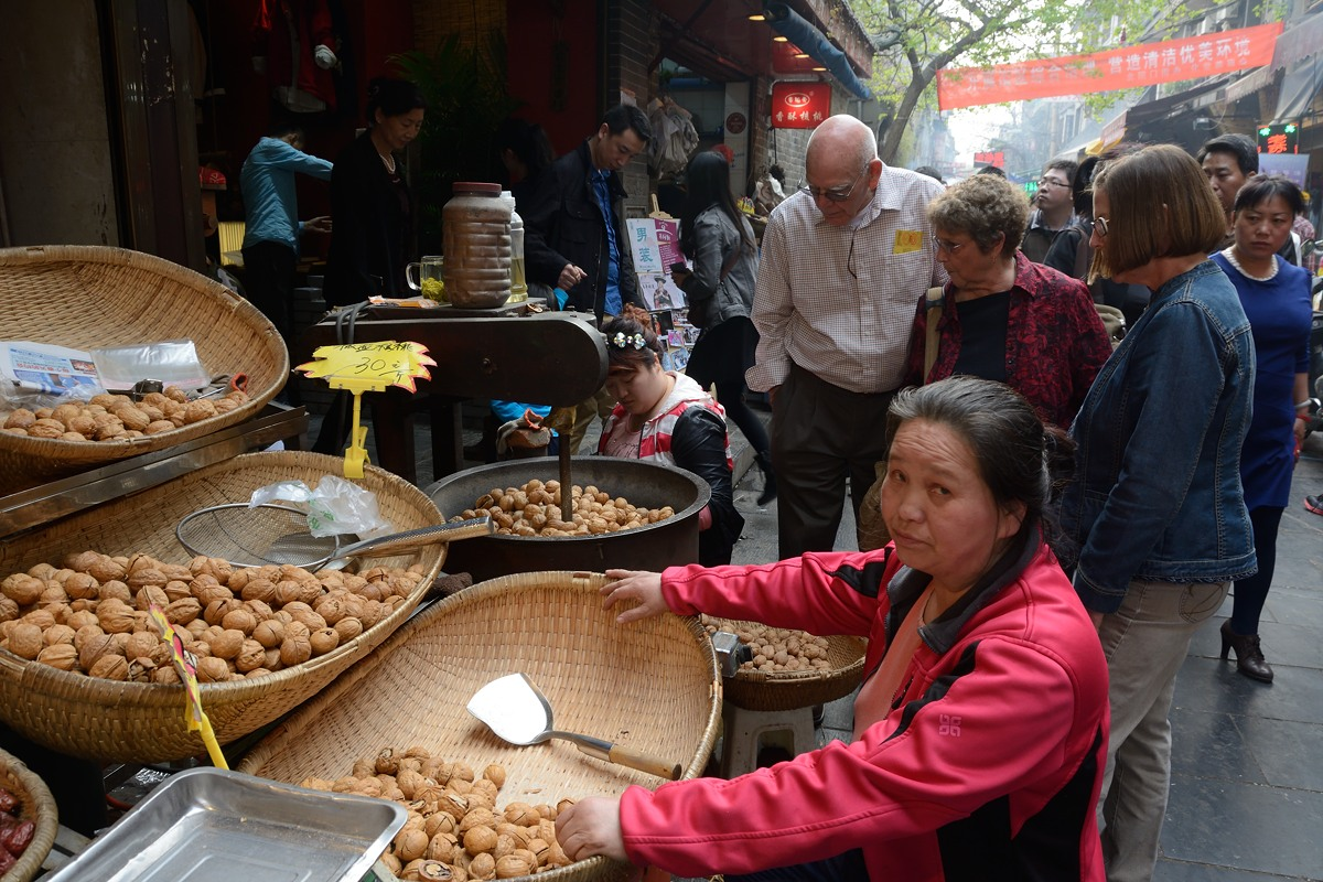Peppered walnuts in Xi'an