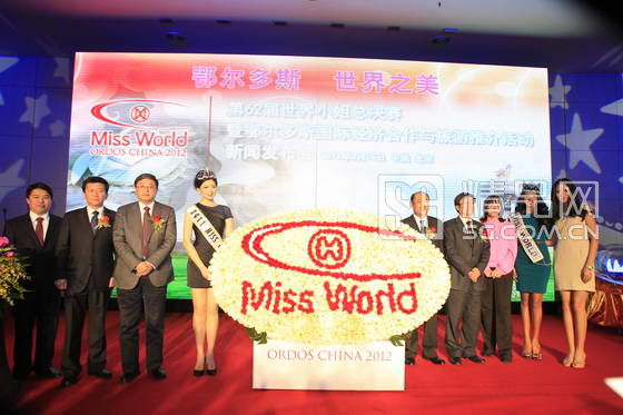 Miss World 2012 Official Launch
