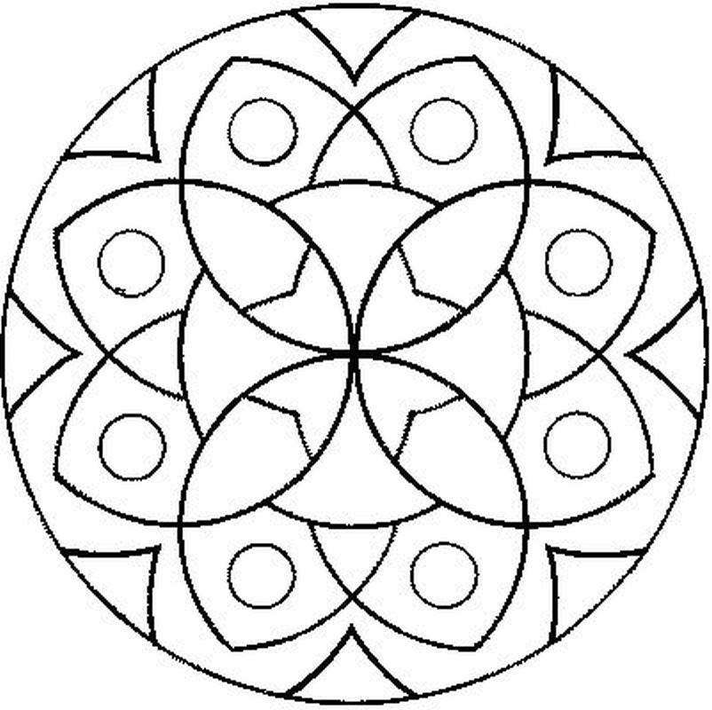 Asombroso Mandala Avanzado Para Colorear Imprimible Colección ...