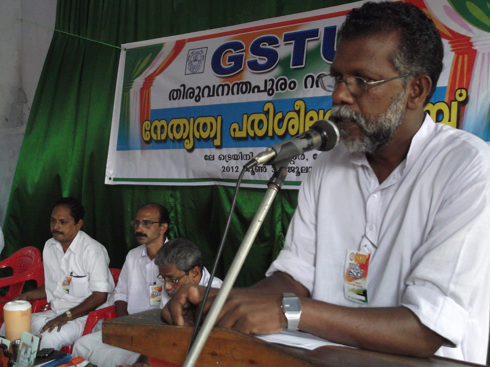 Posted by GSTU attingal at 10:26 AM