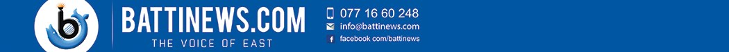 Battinews.com