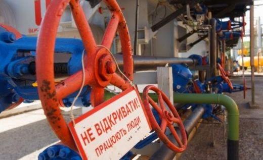 Русия затегна крана за доставка на газ през Украйна
