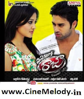 Vasool Raja Telugu Mp3 Songs Free  Download -2013