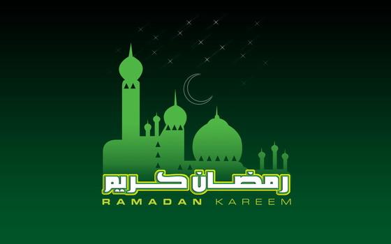 Jadwal Imsakiyah Ramadhan 1434 H / 2013 M Kementerian Agama RI - Kepulauan Riau
