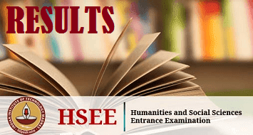 HSEE 2015 Results and CutOff