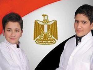 طفلان مصريان يفوزان بجائزة أفضل الأعمال البيئية بانجلترا