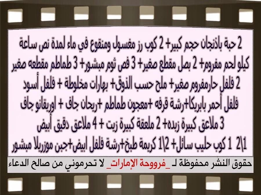 http://1.bp.blogspot.com/-1xxILzfy1qA/VKKL2xwf_EI/AAAAAAAAEsw/xil_hi-NncU/s1600/3.jpg