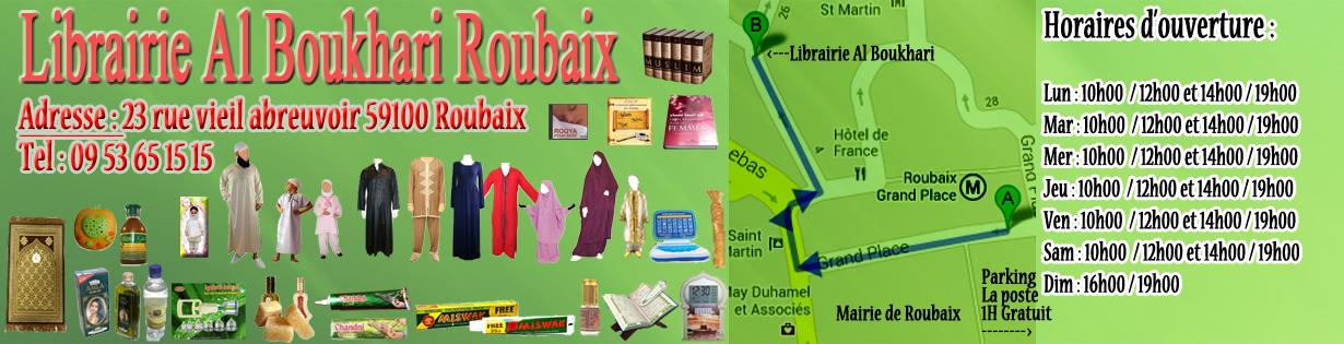Librairie musulmane Al boukhari Roubaix