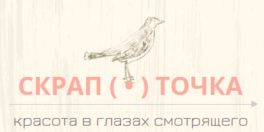 Моя студия