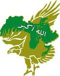 دستور حزب البعث العربي الاشتراكي