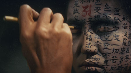 movie image of man getting face painted