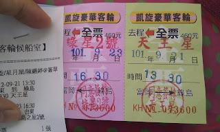 [台灣跑透透] 火燒島馬拉松 30歲醒來的第一個早晨給自己的初馬