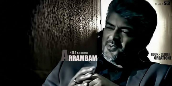 Ajith Arambam Movie First Look Posters