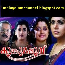 Latest Online Episode | Malayalam Kumkumapoovu Tv Serial Full Episodes