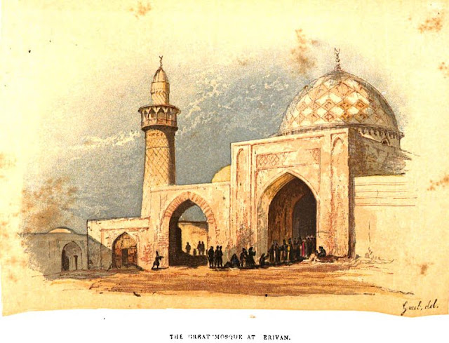 Bismillah, Arabic, Muslim, Islam, Religion,