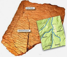 exxtra%C3%B1apiedra - La piedra de Dashka: Un mapa de hace 120 millones de años. (La existencia de una antigua civilización altamente desarrollada posiblemente no humana)