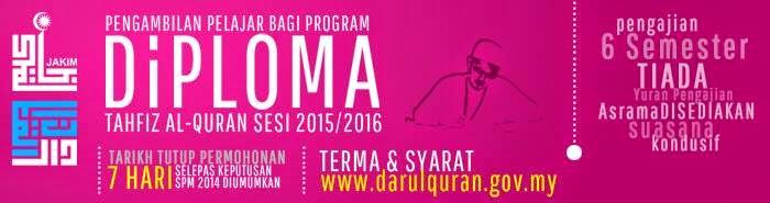 Program Diploma Tahfiz Al-Quran 2015 Online
