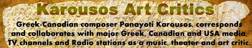 KAROUSOS ART CRITICS