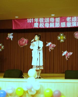2012 母親節演出 黃院長致辭