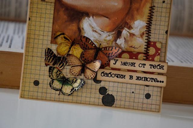 Бабочки в животе открытки