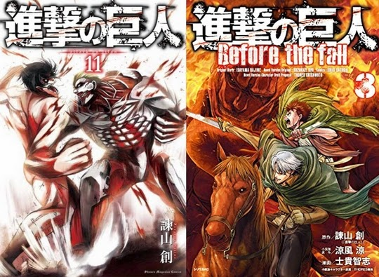 Pika Edition, Actu Manga, Manga, Kodansha, Hajime Isayama,