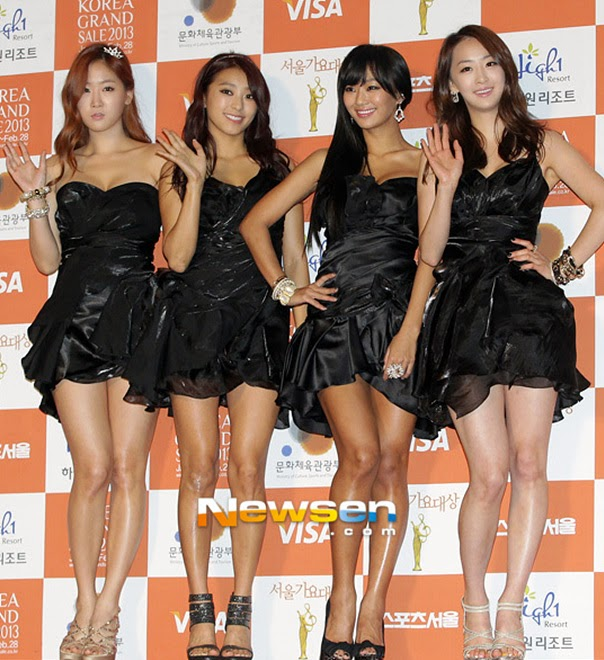 Sistar (씨스타) - '22th Seoul Music Awards' ceremony on 31 January 2013 held at Seoul Olympic Park, SK Olympic Handball Arena.