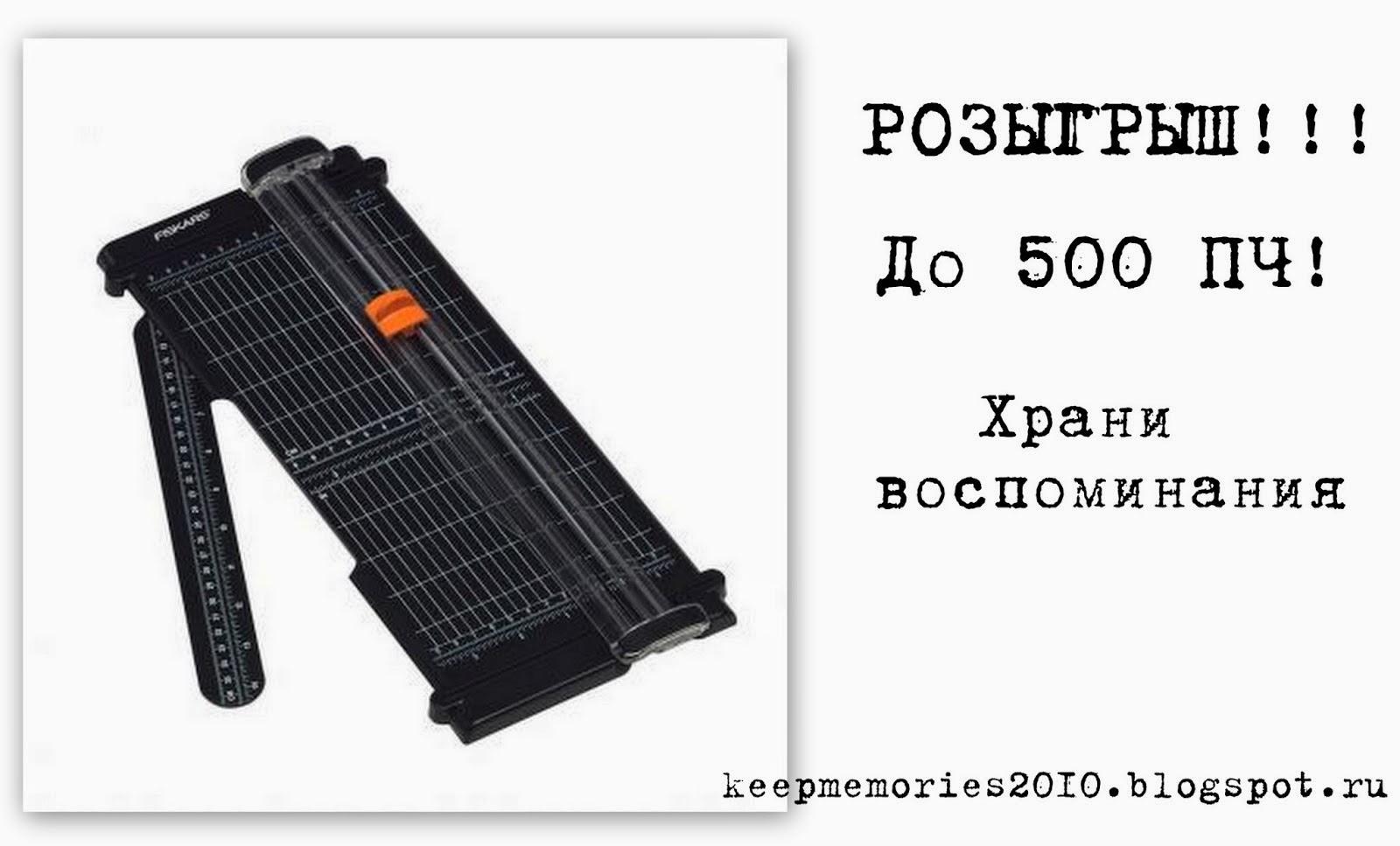 до 500 ПЧ