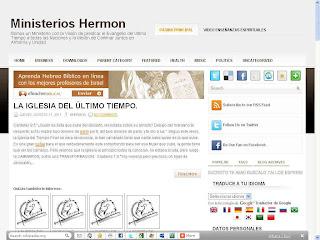 Ministerios Hermon