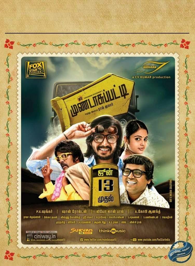 Mundasupatti-Movie-New-Posters