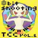 8bit shooting  東京電機大学 / コンピュータクラブ